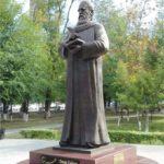 Памятник Омару Хайяму 2016г. г.Астрахань